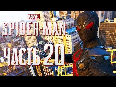 Прохождение Spider-Man PS4 [2018] — Часть 20: НОВЫЙ ТЕМНЫЙ КОСТЮМ! ВСЕ ЗАГАДКИ ЧЕРНОЙ КОШКИ!
