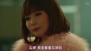 中川翔子 IN 東京ヴァンパイアホテル 中川翔子 検索動画 23