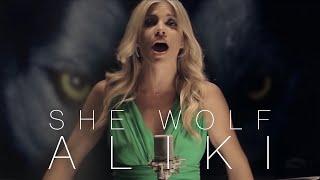She Wolf - D. Guetta & Sia - Aliki Chrysochou Cover