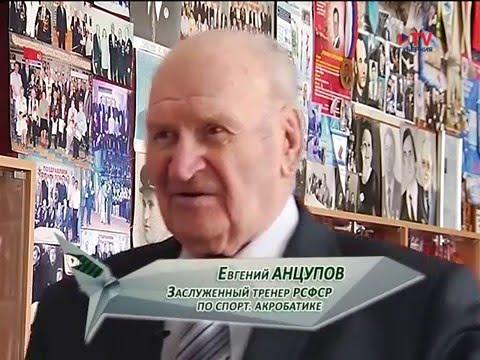 """Анцупов Евгений  Аалексеевич 95 лет! (""""ТНТ Губерния"""" 23 01 2016)"""