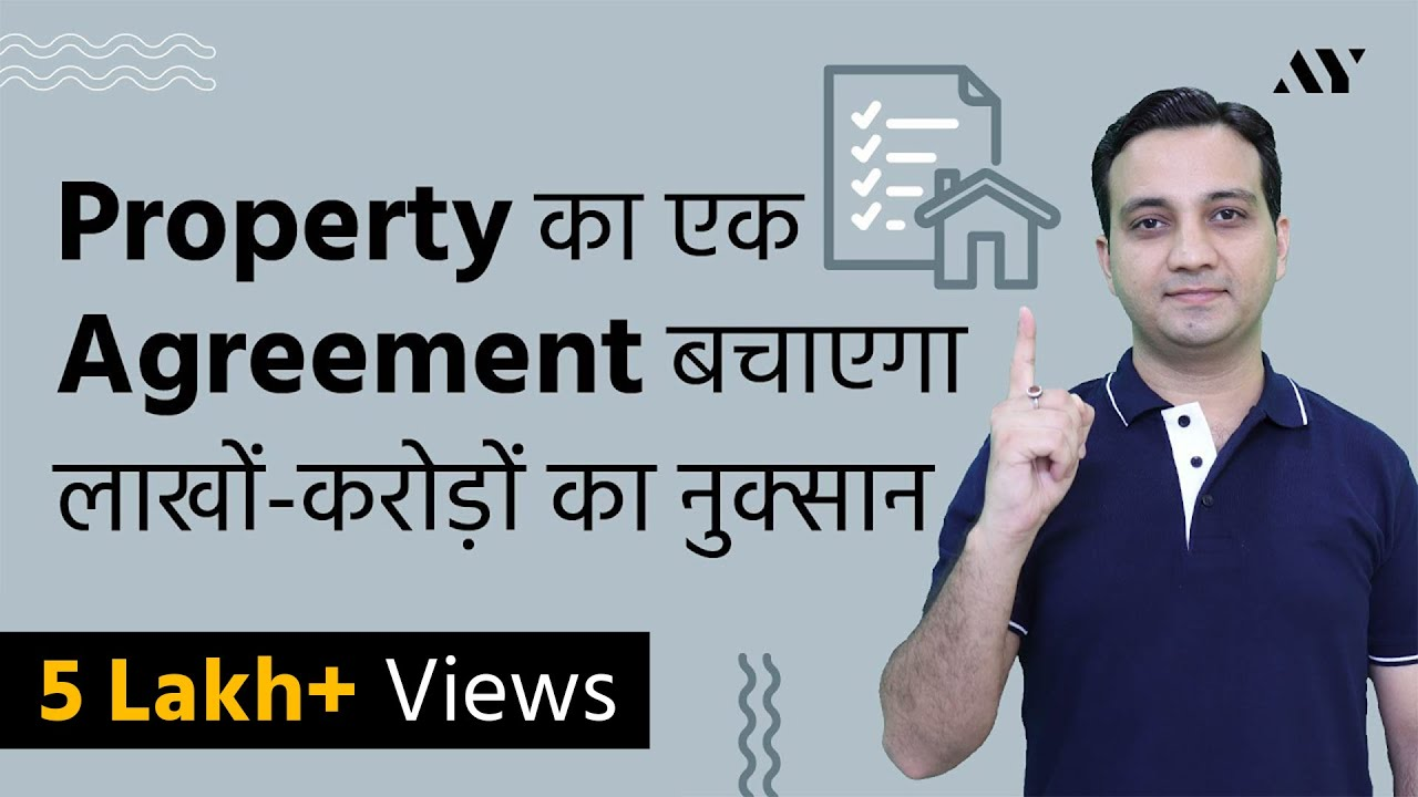 Agreement for Sale of Property and Land - Explained in Hindi - YouTube