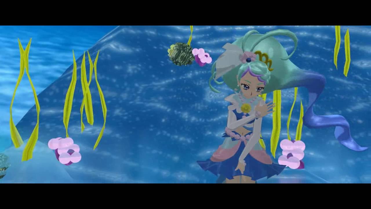 Mmd Cure Mermaid Deep Sea Girl Youtube