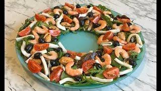 """Свежайший Салат """"Морской Бриз"""" Прекрасное Украшение Праздничного Стола! / Sea Breeze Salad"""
