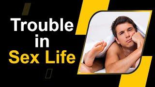 सेक्स समस्या का होगा अब सम्पूर्ण समाधान SULTAN NIGHT CAPSULE के फायदे व सेवन विधि !