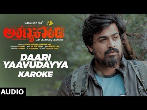 Daari Yavudayya Full Song Karaoke || Aranyakanda || Amar,Archana Kottige