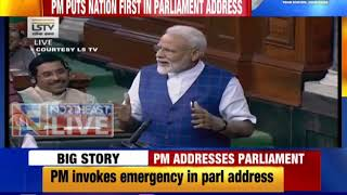 Country more important than politics, says PM Narendra Modi in Lok Sabha address