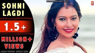 Sohni Lagdi | Punjabi Latest Songs | Ishika Tomar | Kumar Vinod | New DJ Punjabi Song 2018