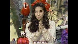 1994年10月17日から1995年3月20日までテレビ東京系列局で放映された植物...