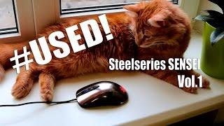 #USED! Как выглядит и работает Steelseries Sensei после 2.5 лет использования!