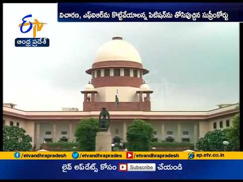 Supreme Court Rules out | Abusing SC/ST Person over Phone, in Public Place, an Offence