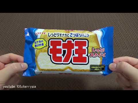 Squishy 15 - Monaka Ice Cream, Coffee Jelly, Jelly Slime