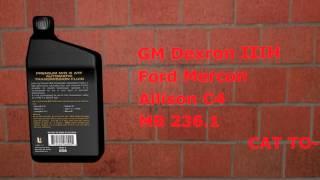 Масло для АКПП MD3 (ATF Mercon Dexron III H)