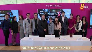 新传媒同ViuTV签署协议 联手制作连续剧