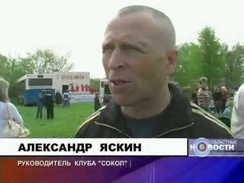 Клуб Сокол Моршанск ч.2