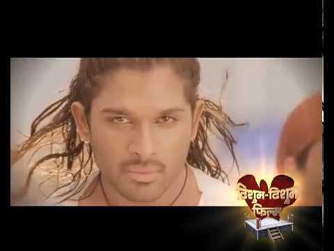 Sangarsh Aur Vijay Dub_Promo