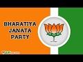 BJP Membership Online || Join B.J.P. Membership online. भारीतय जनता पार्टी को ज्वाइन करें ऑनलाइन ।