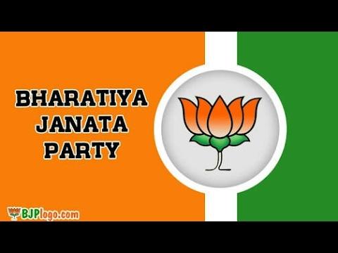 BJP Membership Online    Join B.J.P. Membership online. भारीतय जनता पार्टी को ज्वाइन करें ऑनलाइन ।
