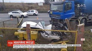 Небезпечна зона: на дорожній розв'язці у Голосіївському районі постійно стаються ДТП