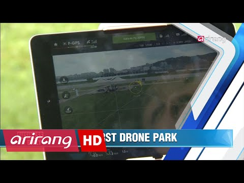Business Daily(Ep.327) Drone park in Seoul _ Full Episode