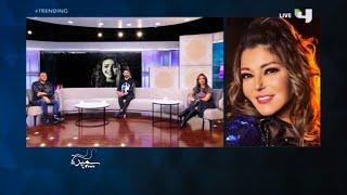 سميرة سعيد أغنية واقع مجنون تعبر عن واقعنا الحالي SAMIRA SAID