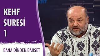 KEHF SURESİ 1 - İhsan Eliaçık - Bana Dinden Bahset (29.01.2016)