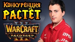 VortiX Vs HawK. ЛЕГЕНДЫ возвращаются Cast 166 Warcraft 3 Reforged