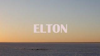 озеро Эльтон. Слишком много соли (travel vlog)