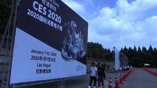 5G, automotive e AI: a Shanghai il Ces unisce Usa e Cina