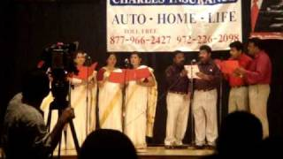 Malayalam Carol Song - 2008 Christmas Celebrations Kerala Association Dallas