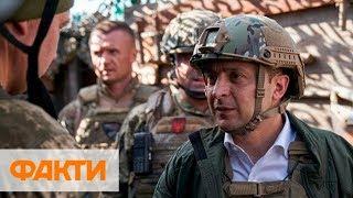 Боевики обстреляли позиции которые посетил Зеленский и убили украинского бойца