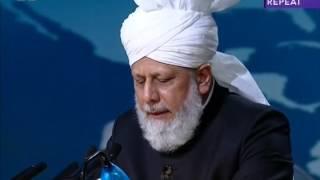 English Translation: Concluding Address by Hazrat Mirza Masroor Ahmad at Jalsa Salana UK 2013