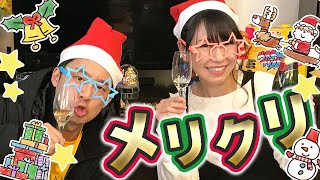 『GuuGoo(ぐーぐう)』チャンネルでは、 泣いて笑って食べて寝る。暮らしの中の楽しいエンタメ動画をお届けしてきます! ぜひ【チャンネル登録...