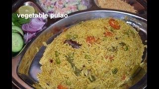 Vegetable Pulao / Hotel style Vegetable Ricebath / Tasty ತರಕಾರಿ ಬಾತ್ in 20min