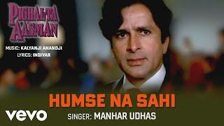 Humse Na Sahi - Pighalta Aasman   Official Song Audio