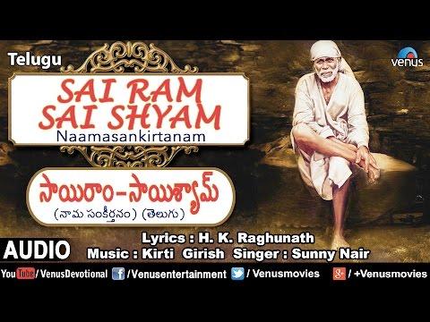 Sai Ram Sai Shyam - Naamasankirtanam -Telugu | Full Audio Song | Singer : Sunny Nair