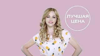 Егорка 2 сезон 1 серия