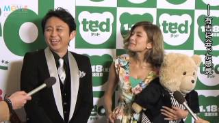 『テッド』公開記念イベントが2013年1月14日に行われた。 (関連ニュー...