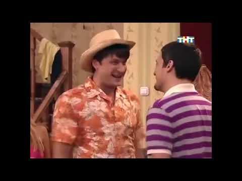 Счастливы вместе   4 сезон 268 271 серия