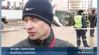 Провал грунта в Бутово