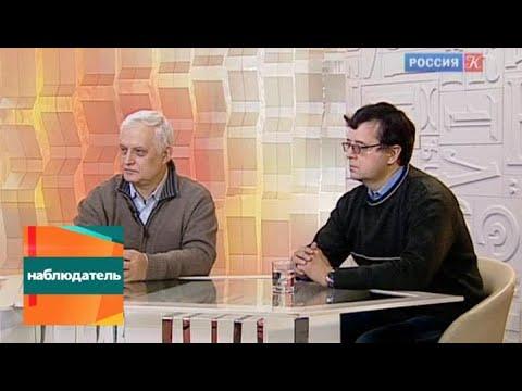 Наблюдатель. Михаил Сажин, Анатолий Засов и Дмитрий Вибе. Эфир от 12.03.2014