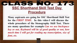 SSC Shorthand Skill Test Grade C and Grade D Day Procedure| Central Government Exam | Class 173 |