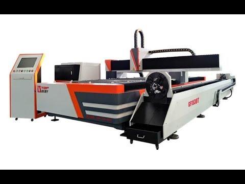 Metal Sheet and Tube Fiber Laser Cutting Machine GF-1530T