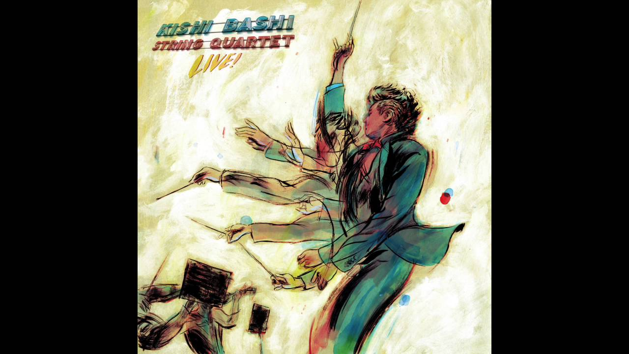 Kishi Bashi - I Am The Antichrist To You (Album Audio)