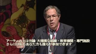 「スポーツ・文化・ワールド・フォーラム」文化庁セッション@京都[2016年10月19日](1/4)