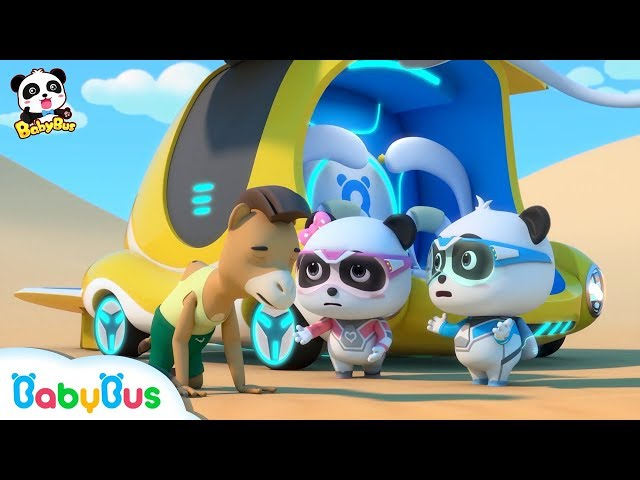 【New】Mr. Camel doesn't Feel Well | Sand Storm is Coming | Super Panda Rescue Team | BabyBus