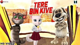 TERE BIN KIVE Mr Faisu Jannat Zubair Ramji Gulati Song Choreography By Talking Tom & Angela