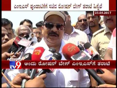 Karnataka Minister Roshan Baig's Statement on 'Jai Maharashtra'