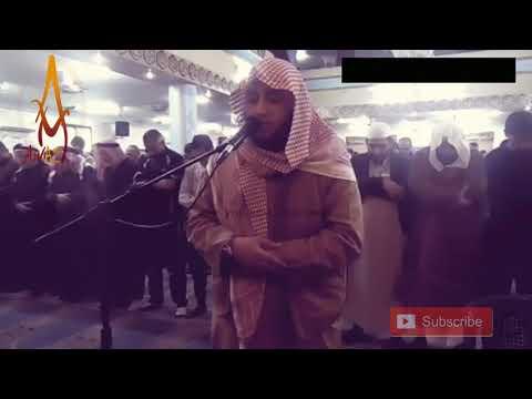 Quran Recitation Really Beautiful Amazing Crying 2018 By Sheikh Hamza Alfar      AWAZ