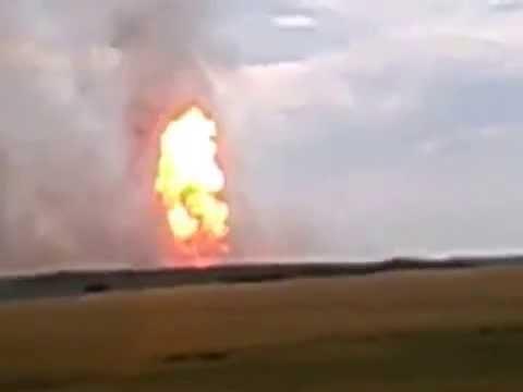 Взрыв Газопровода Уренгой Помары Ужгород