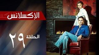 L'Excellence 2014 | الإكسلانس - Episode 29 - الحلقة التاسعة والعشرون